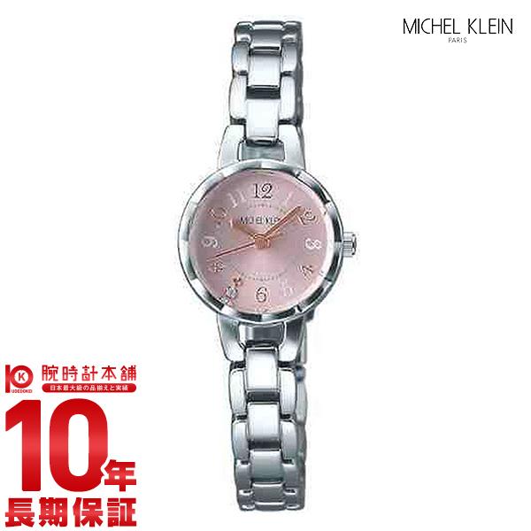 ミッシェルクラン MICHELKLEIN クオーツ AJCK026 [正規品] レディース 腕時計 時計【あす楽】