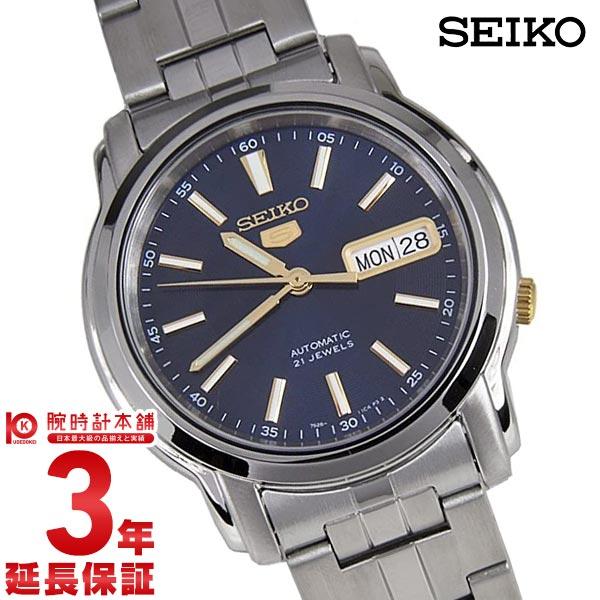 セイコー 逆輸入モデル SEIKO5 機械式(自動巻き) SNKL79K1 [海外輸入品] メンズ 腕時計 時計