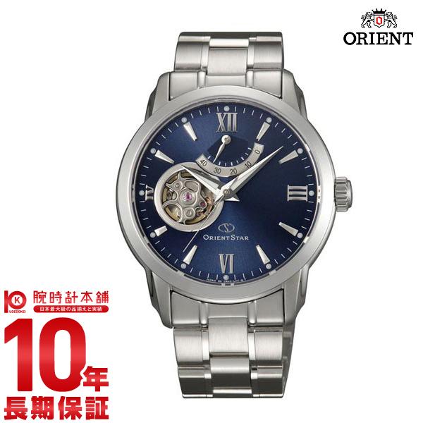 オリエントスター ORIENT ORIENTSTAR オリエントスター 自動巻き WZ0081DA [正規品] メンズ 腕時計 時計【24回金利0%】