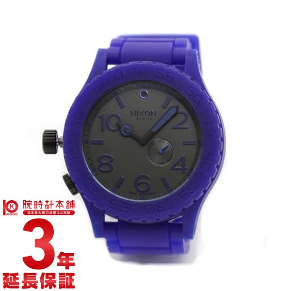 ニクソン NIXON THE51-30 ラバー A236306 [海外輸入品] メンズ 腕時計 時計