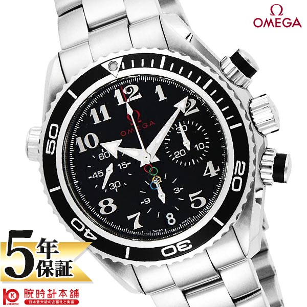 【ショッピングローン24回金利0%】オメガ シーマスター OMEGA オリンピックコレクションプラネットオーシャン 222.30.38.50.01.003 [海外輸入品] メンズ 腕時計 時計