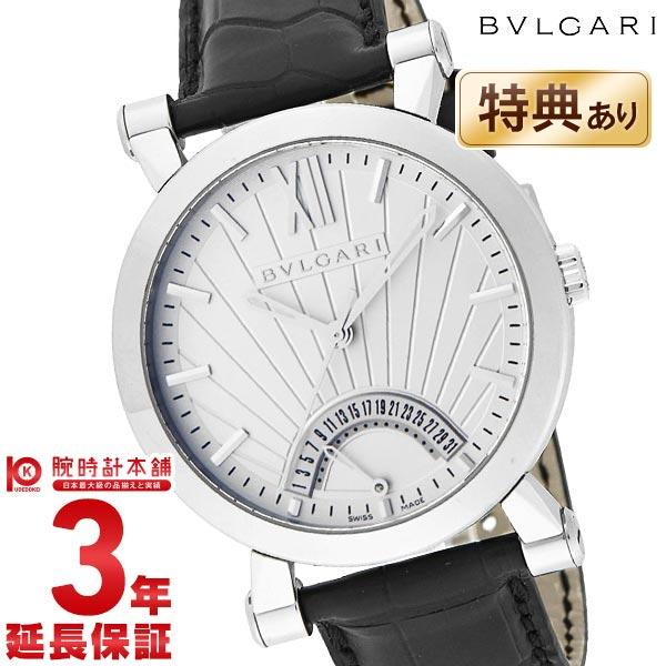 最大1200円割引クーポン対象店 【ショッピングローン24回金利0%】ブルガリ BVLGARI ソティリオ SB42WSLDR [海外輸入品] メンズ 腕時計 時計