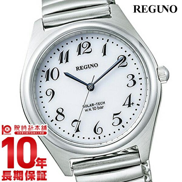 シチズン レグノ REGUNO ソーラー RS25-0541C [正規品] メンズ 腕時計 時計