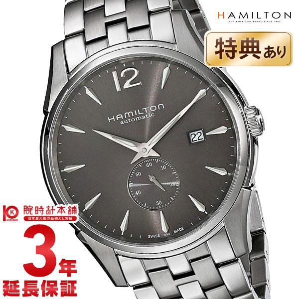 【ショッピングローン24回金利0%】ハミルトン 腕時計 アメリカンクラシック HAMILTON スリムプチセコンド H38655185 [海外輸入品] メンズ 時計【あす楽】
