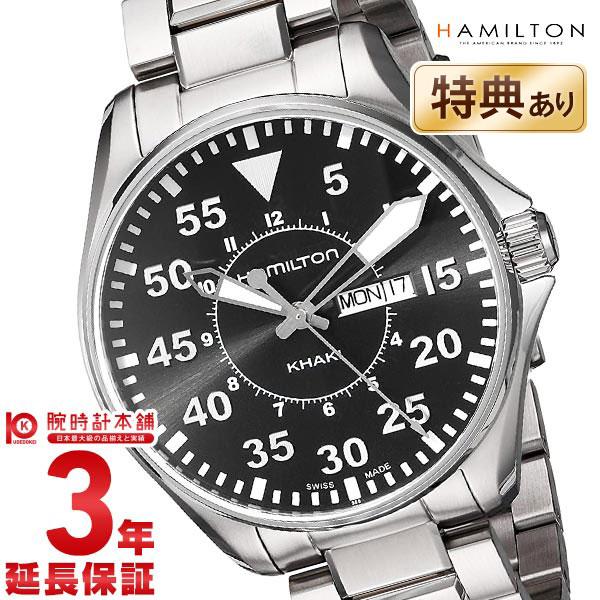 【ショッピングローン24回金利0%】ハミルトン カーキ 腕時計 HAMILTON アビエイションパイロット H64611135 [海外輸入品] メンズ 時計