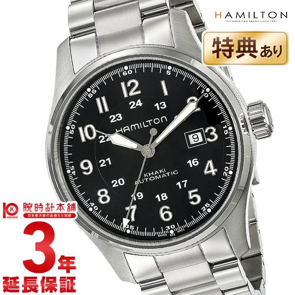 【ショッピングローン24回金利0%】ハミルトン カーキ フィールド 腕時計 HAMILTON オート ミリタリー H70625133 [海外輸入品] メンズ 時計