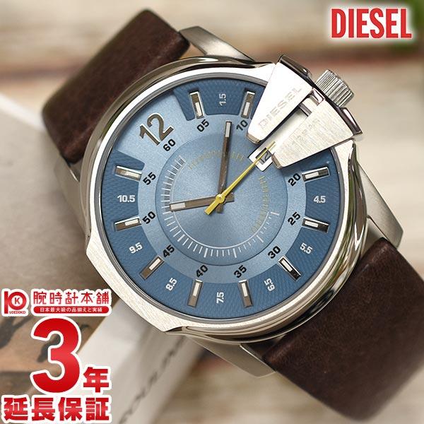 【最安値挑戦中】ディーゼル 時計 腕時計 DIESEL マスターチーフ DZ1399 [海外輸入品] メンズ 腕時計【あす楽】