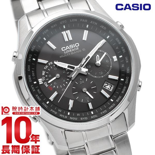 カシオ リニエージ LINEAGE ソーラー電波 LIW-M610D-1AJF [正規品] メンズ 腕時計 時計(予約受付中)