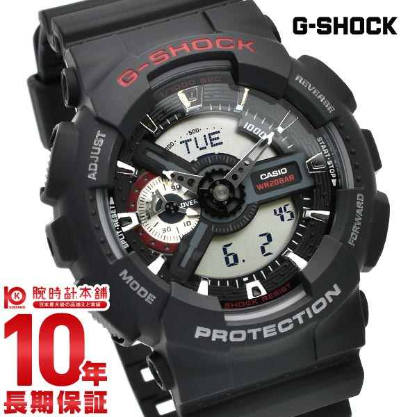 【店内ポイント最大43倍&最大2000円OFFクーポン!9日20時から】カシオ Gショック G-SHOCK GA-110-1AJF [正規品] メンズ 腕時計 時計