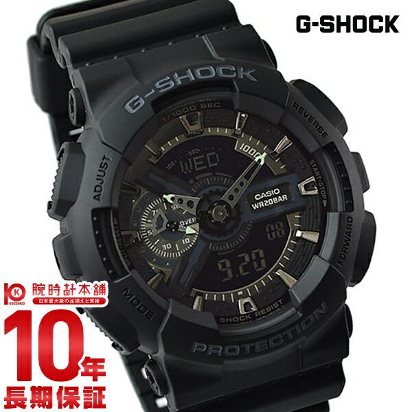 【店内ポイント最大43倍&最大2000円OFFクーポン!9日20時から】カシオ Gショック G-SHOCK Gショック GA-110-1BJF [正規品] メンズ 腕時計 時計(予約受付中)