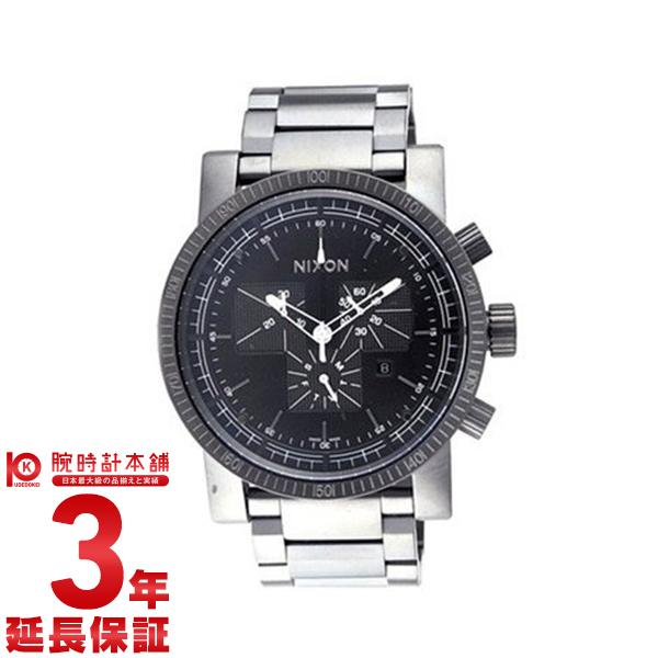 【ショッピングローン24回金利0%】ニクソン NIXON マグナコン A154-632 [海外輸入品] メンズ 腕時計 時計