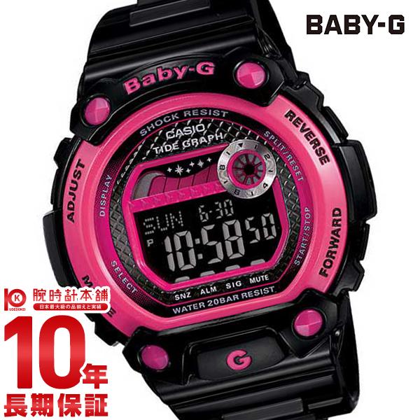 カシオ ベビーG BABY-G Gライド BLX-100-1JF [正規品] レディース 腕時計 時計(予約受付中)
