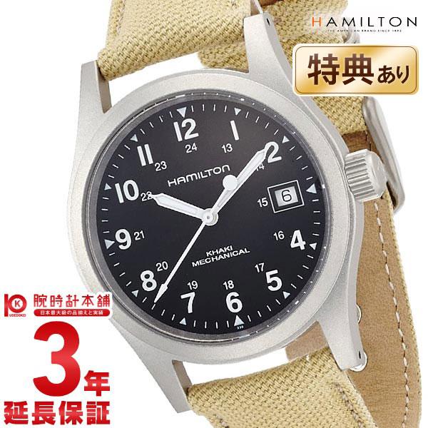 ハミルトン カーキ フィールド 腕時計 HAMILTON メカオフィサー H69419933 [海外輸入品] メンズ 時計