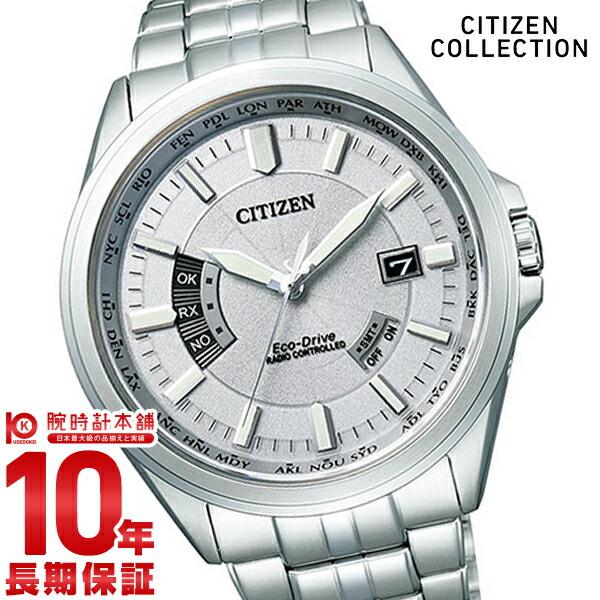 シチズンコレクション CITIZENCOLLECTION ソーラー電波 CB0011-69A [正規品] メンズ 腕時計 時計【24回金利0%】