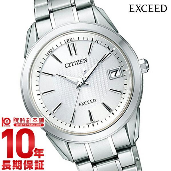 シチズン エクシード EXCEED エコドライブ ソーラー電波 ペアウォッチ AS7030-52A [正規品] メンズ 腕時計 時計【36回金利0%】