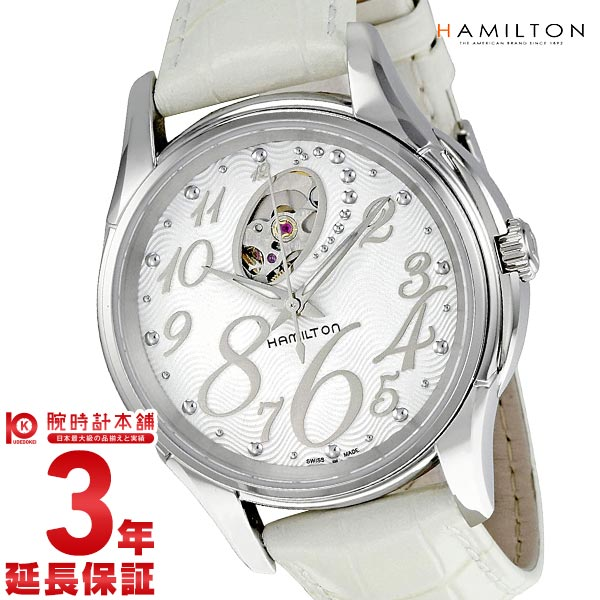 最大1200円割引クーポン対象店 【ショッピングローン24回金利0%】ハミルトン ジャズマスター 腕時計 HAMILTON H32465953 [海外輸入品] レディース 時計