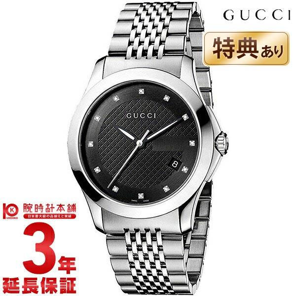 Gucci GUCCI g-timeless medium version YA126405 mens watch watches