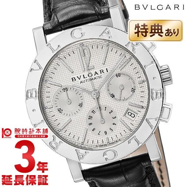 最大1200円割引クーポン対象店 【ショッピングローン24回金利0%】ブルガリ BVLGARI ブルガリブルガリ BVLGARI BVLGARI BB38WSLDCH [海外輸入品] メンズ 腕時計 時計