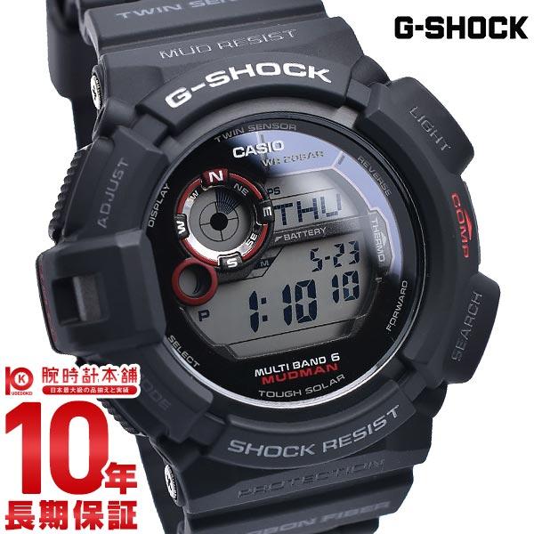 カシオ Gショック G-SHOCK マスターオブG マッドマン 世界6局電波対応 ソーラー電波 GW-9300-1JF [正規品] メンズ 腕時計 時計(予約受付中)