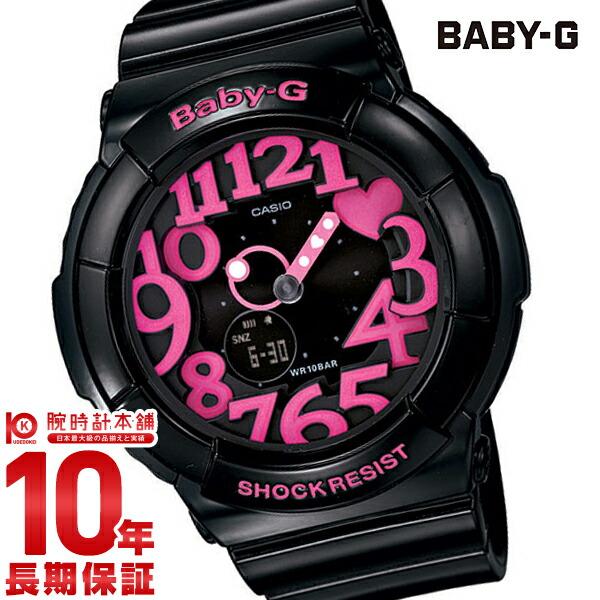 カシオ ベビーG BABY-G ネオンダイアルシリーズ BGA-130-1BJF [正規品] レディース 腕時計 時計(予約受付中)