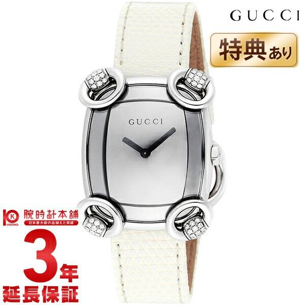 【ショッピングローン24回金利0%】グッチ GUCCI トルナブォーニ YA117506 [海外輸入品] レディース 腕時計 時計