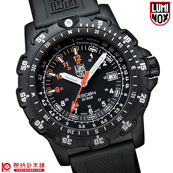 Udedokeihompo: Luminox LUMINOX Recon point man Basel model field sports military 8821.KM mens watch watches | Rakuten Global Market