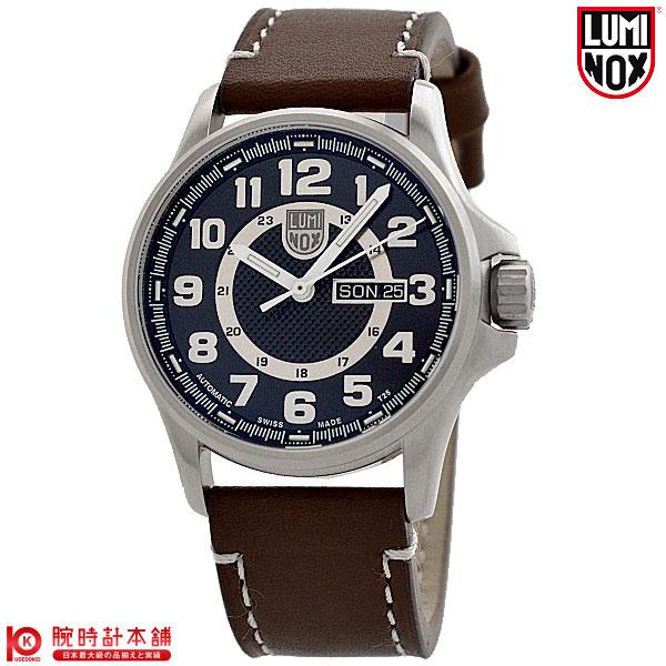【ショッピングローン24回金利0%】ルミノックス LUMINOX フィールドスポーツ T25表記 ミリタリー 1801 [海外輸入品] メンズ 腕時計 時計【あす楽】