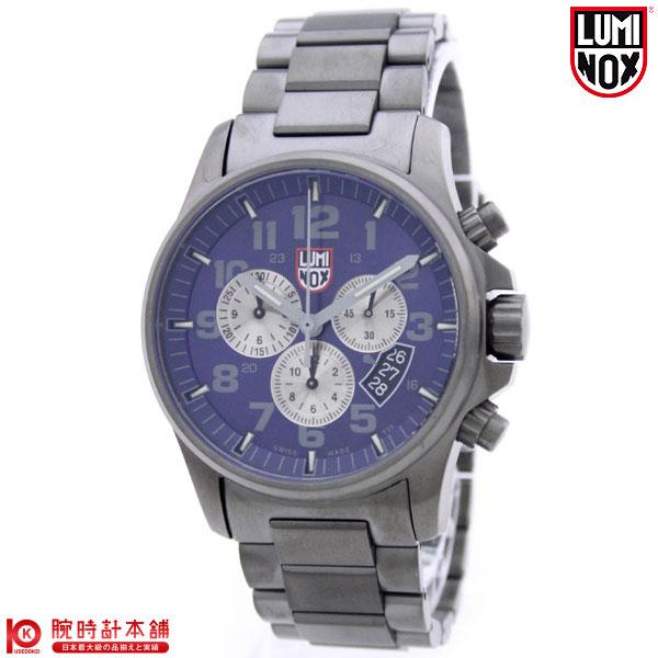 르미녹스 LUMINOX 피르드스포트피르드크로노아람 T25 표기 1844 맨즈 손목시계 시계