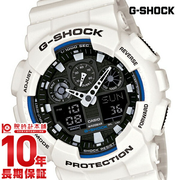 【店内最大37倍!28日23:59まで】カシオ Gショック G-SHOCK GA-100B-7AJF [正規品] メンズ 腕時計 時計(予約受付中)