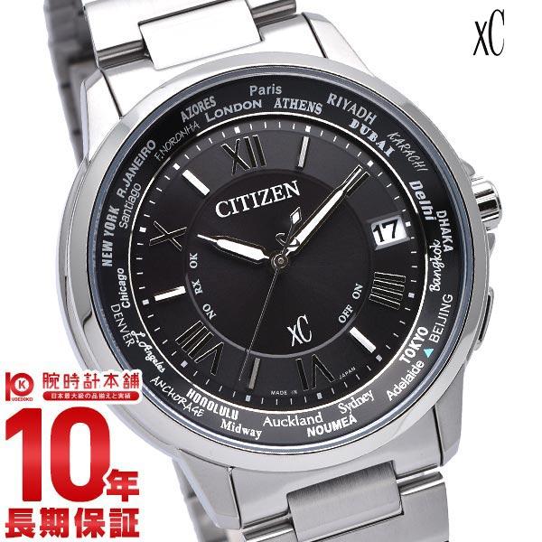 シチズン クロスシー XC ハッピーフライト ワールドタイム ソーラー電波 おしゃれ プレゼント CB1020-54E [正規品] メンズ 腕時計 時計【24回金利0%】