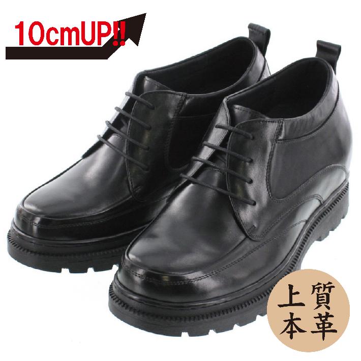 【10cmUP】+10cmUP シークレットシューズ 10_boots_002 ブーツタイプ 10cm身長が高くなる チャッカブーツ シークレットブーツ シークレット メンズ 紐履