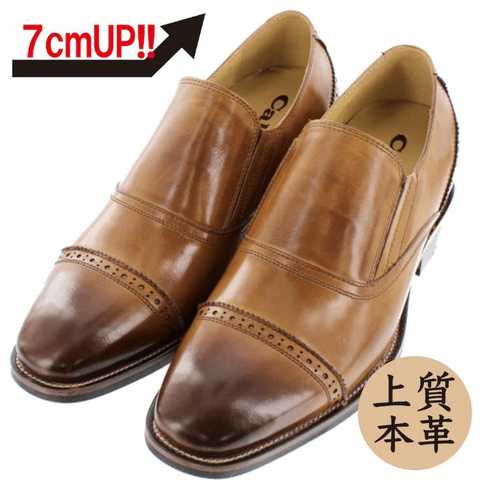 【7cmUP】 +7cmUP シークレットシューズ 7_biz_017 ビジネスタイプ ビジネスシューズ 靴 結婚式 本革 7cm背が高くなるシークレットブーツ シークレット メンズ ブラウン ストレートチップ スリッポンタイプ