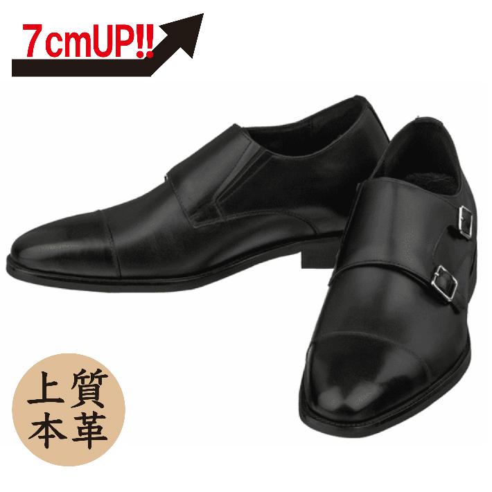 【7cmUP】 +7cmUP シークレットシューズ 7_biz_033 ビジネスタイプ ビジネスシューズ 靴 結婚式 本革 7cm背が高くなるシークレットブーツ シークレット メンズ ブラック ダブルモンク ストレートチップ 紐靴タイプ