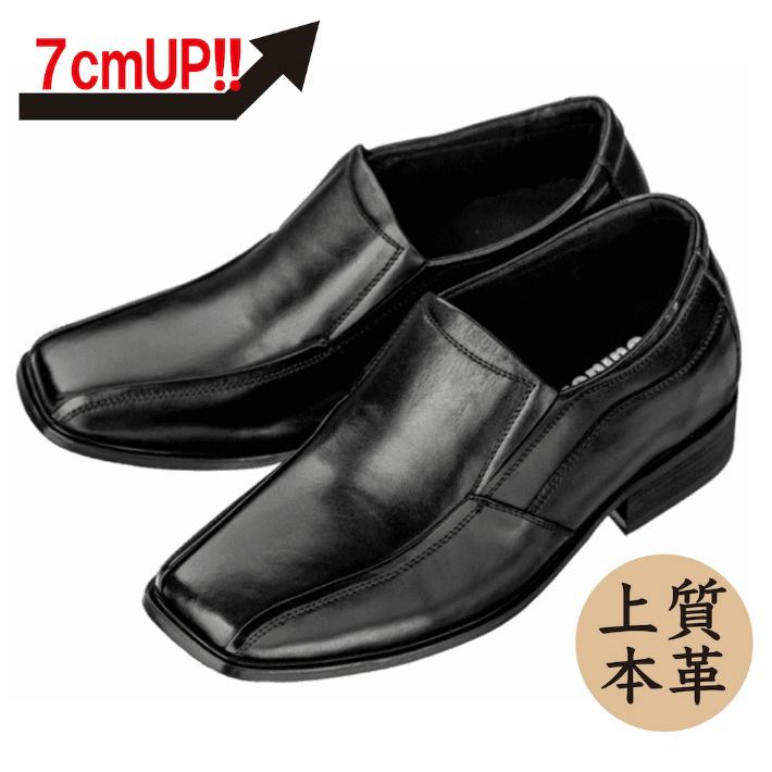 【7cmUP】 +7cmUP シークレットシューズ 7_biz_036 ビジネスタイプ ビジネスシューズ 靴 幅広タイプ Eワイズ 結婚式 本革 7cm背が高くなるシークレットブーツ シークレット メンズ ブラウン スリッポンタイプ