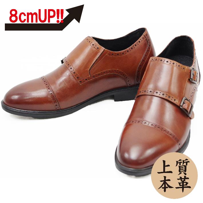 【8cmUP】+8cmUP シークレットシューズ 8_biz_002 ビジネスタイプ ビジネスシューズ 靴 結婚式 本革 8cm身長が高くなる シークレットブーツ シークレット メンズ ブラウン 紐靴