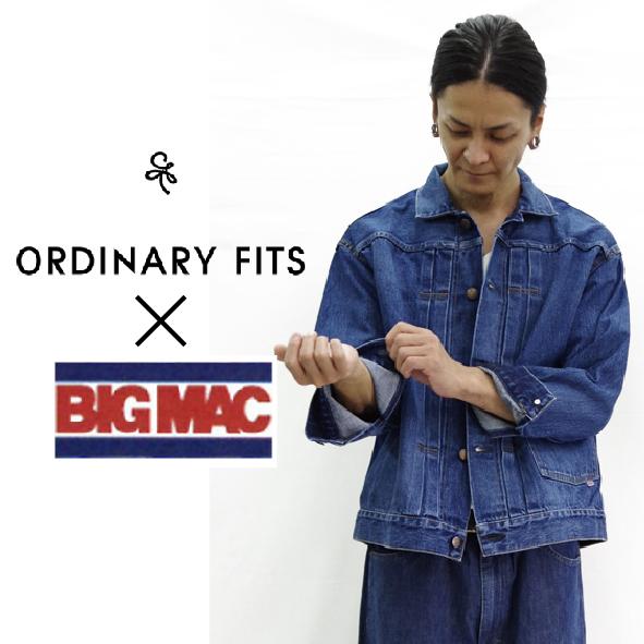 【BIG MAC made by ORDINARY FITS】デニムジャケット ビッグマック×オーディナリーフィッツコラボ DENIMJACKE メンズ