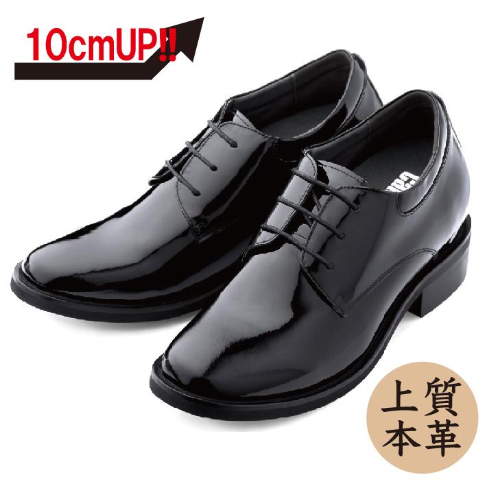 【10cmUP】+10cmUP シークレットシューズ 10_biz_001 ビジネスタイプ ビジネスシューズ 靴 結婚式 本革 10cm身長が高くなる シークレットブーツ シークレット メンズ ブラック 紐靴