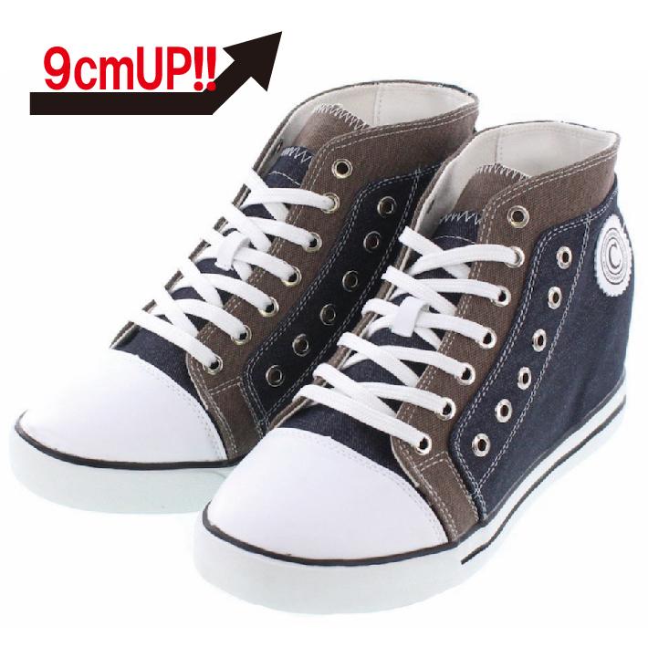 【9cmUP】+9cmUP シークレットシューズ 9_sneaker_008 キャンバス スニーカー 9cm身長が高くなる シークレットブーツ シークレット メンズ ツートンカラー 紐靴