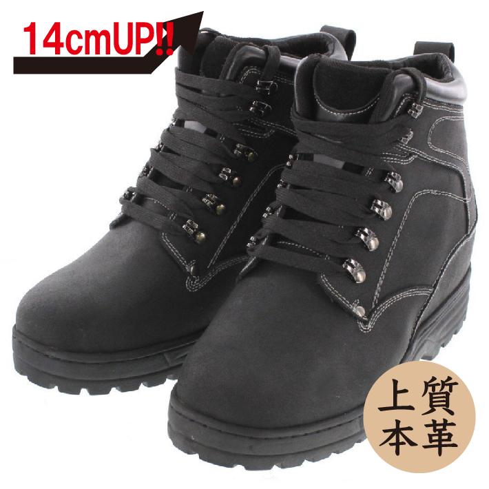 【14cmUP】 +14cmUP シークレットシューズ 14n_black ブーツタイプ シークレットシューズ 靴 AT足つき 本革 ヌバックレザー 14cm背が高くなる シークレットブーツ シークレット メンズ ブラック 黒 紐靴