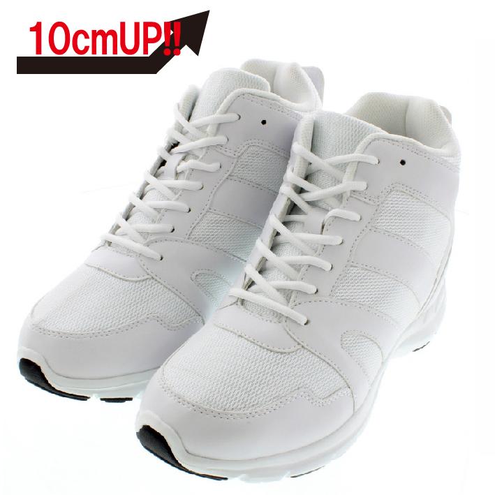 【10cmUP】+10cmUP シークレットシューズ 10_sneaker_003 スニーカータイプ ハイテクスニーカースタイル 10cm身長が高くなる シークレットブーツ シークレット メンズ ホワイト 紐靴