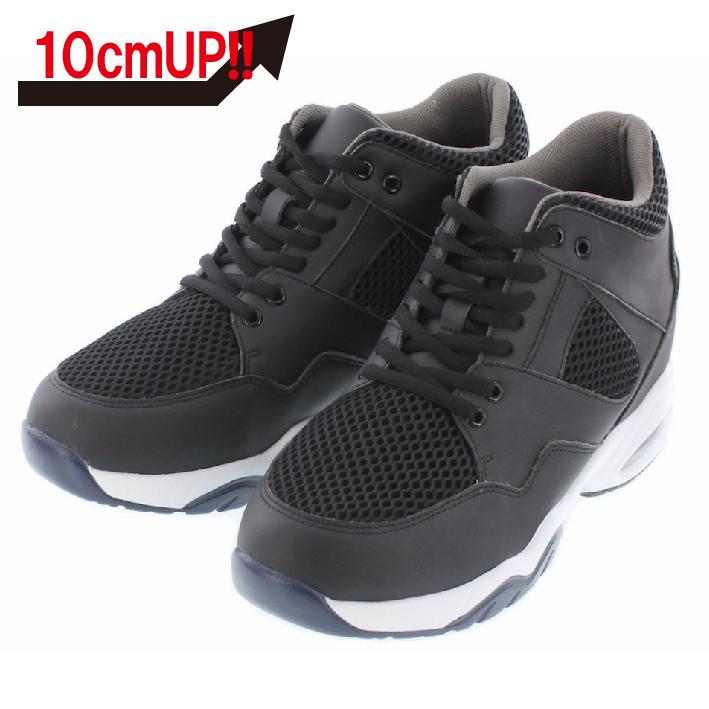 【10cmUP】+10cmUP シークレットシューズ 10_sneaker_008 スニーカータイプ ハイテクスニーカースタイル 10cm身長が高くなる シークレットブーツ シークレット メンズ ブラック 紐靴