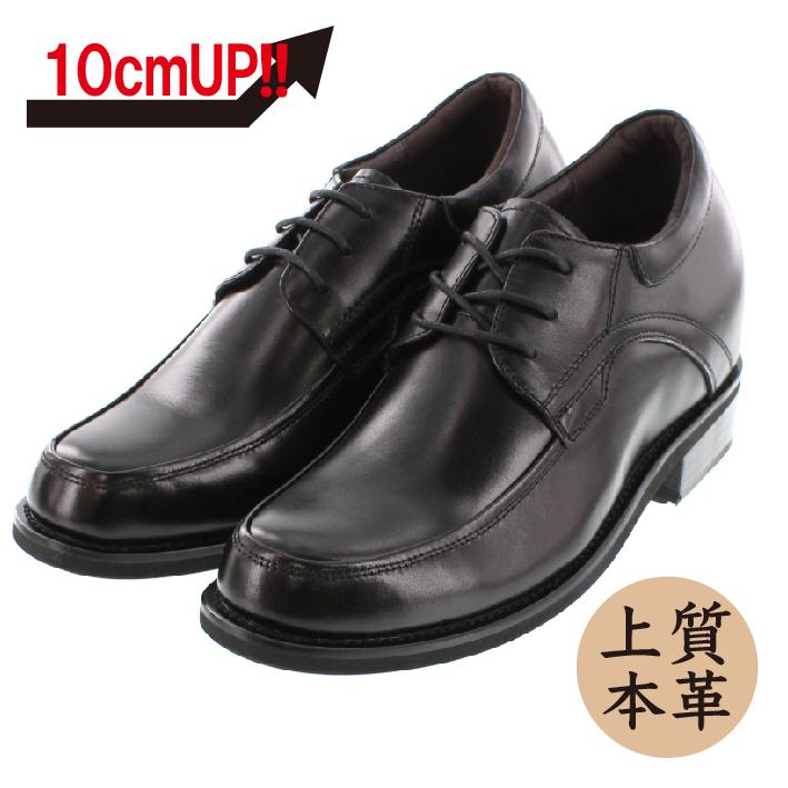 【10cmUP】+10cmUP シークレットシューズ 10_biz_004 ビジネスタイプ ビジネスシューズ 靴 結婚式 本革 10cm身長が高くなる シークレットブーツ シークレット メンズ ブラック 紐靴