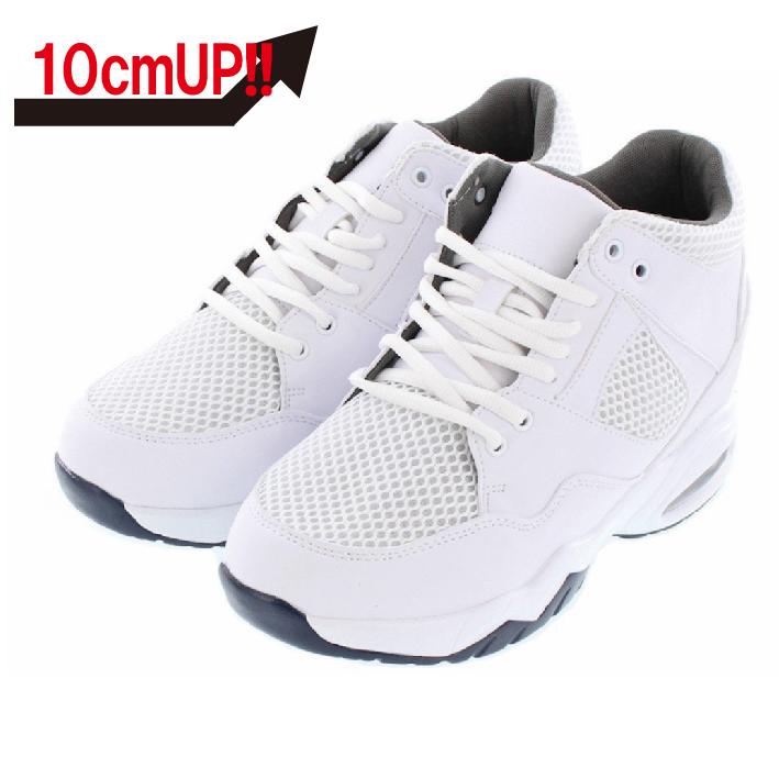 【10cmUP】+10cmUP シークレットシューズ 10_sneaker_007 スニーカータイプ ハイテクスニーカースタイル 10cm身長が高くなる シークレットブーツ シークレット メンズ ホワイト 紐靴