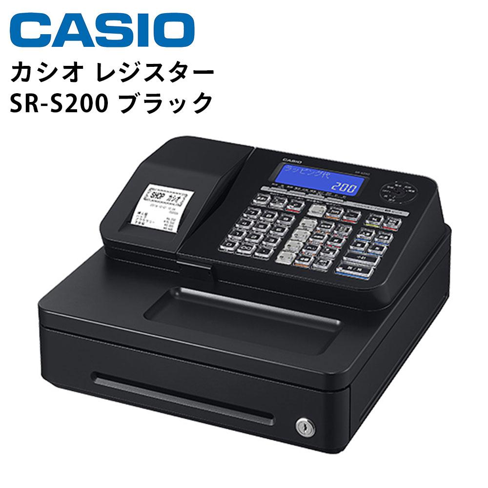 カシオ レジスター SR-S200