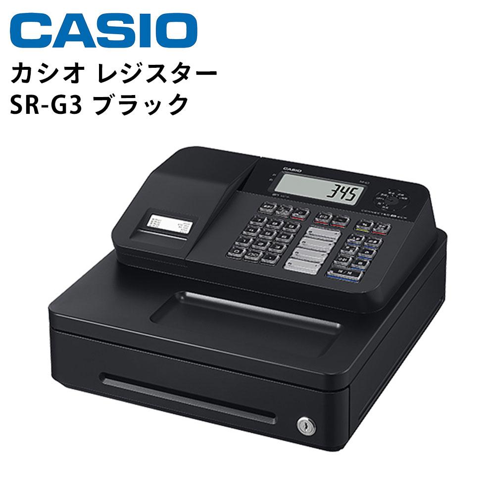 【カシオ】SR-G3(ブラック)
