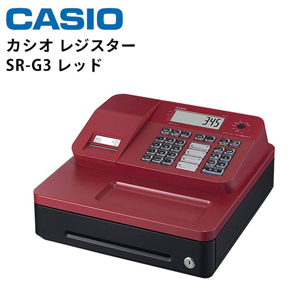 【カシオ】SR-G3(レッド)