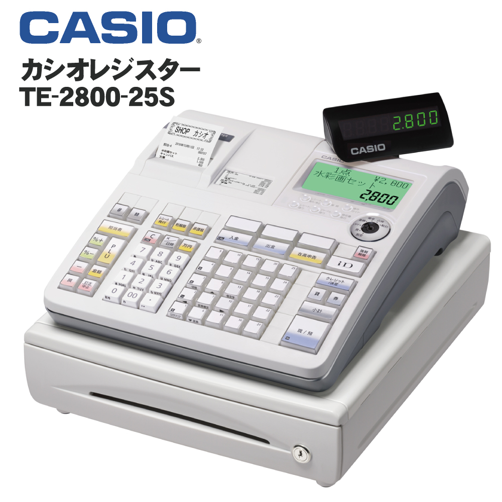 【軽減税率対策補助金対象】◆カシオレジスターTE-2800-25Sホワイト■TE-2600-25Sの後継モデル