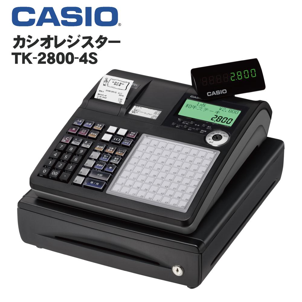 【軽減税率対策補助金対象】◆カシオレジスターTK-2800-4Sブラック■TK-2600-4Sの後継モデル