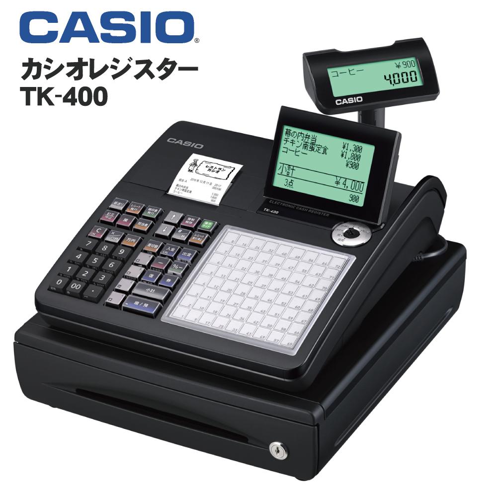 【在庫あり!】カシオレジスターTK-400ブラック【飲食店におすすめ】
