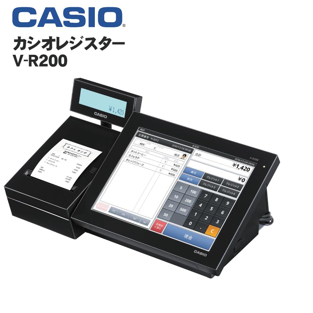 【在庫あり】カシオレジスターV-R200 ブラック■設定を行うため約1週間